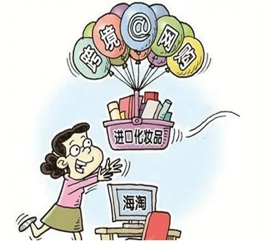 前2月湖南省消费品进口倍增 消费升级、跨境电商等激发海淘潜力