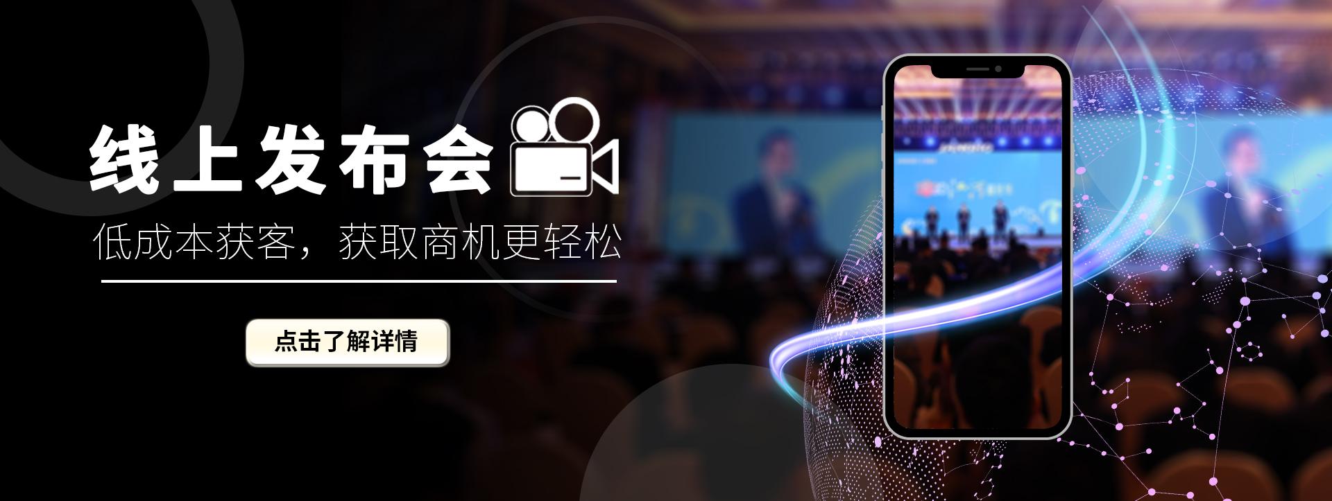 广州大型活动策划公司