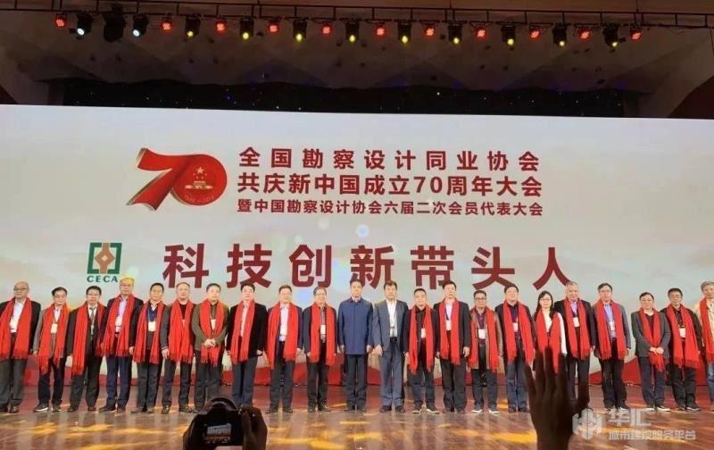 """华汇集团四获""""国家高新技术企业""""认定"""