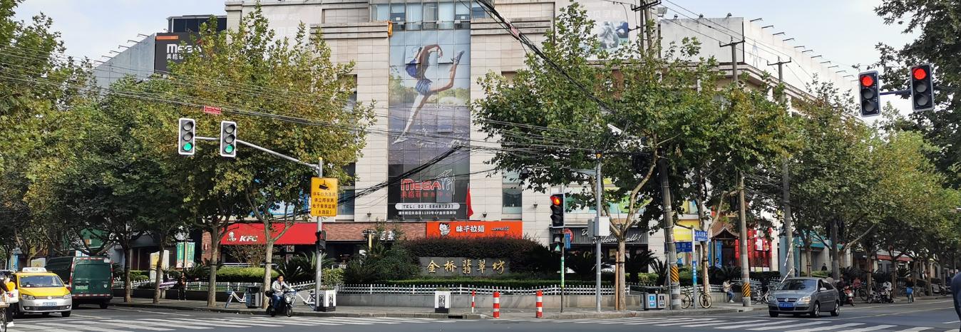 上海金桥翡翠坊