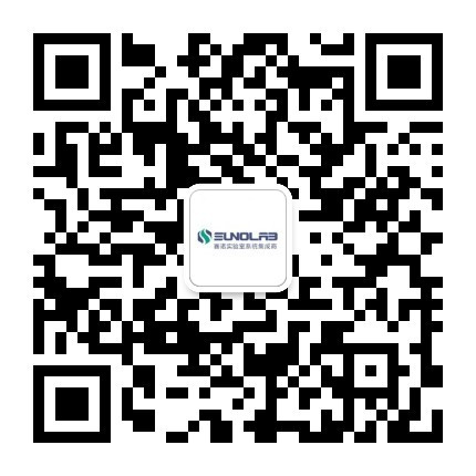 Shenzhen Sainuo Experimental Equipment Co., Ltd.