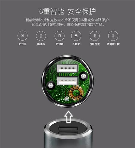 Onvent圆创第6金魔方数据线摁压车充套装
