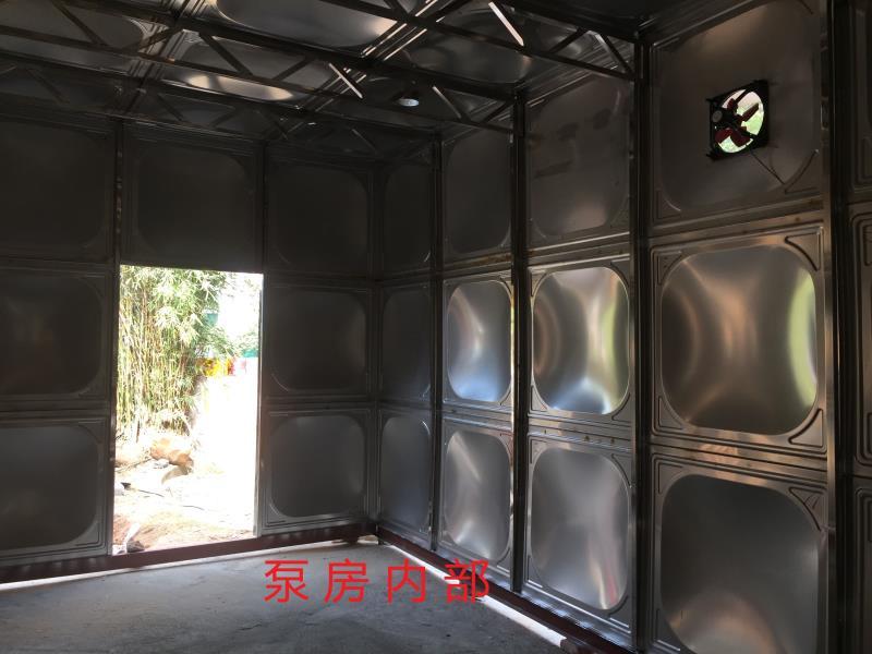 不锈钢泵房