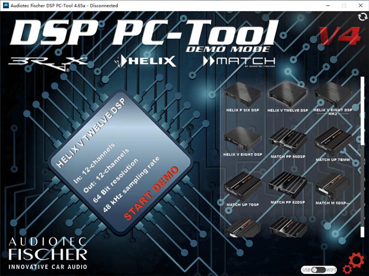 【下载】ATF DSP PC-Tool 4.65a版本