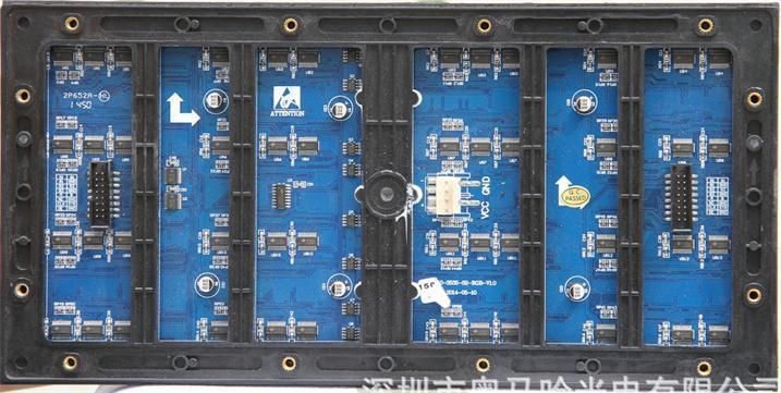 云浮市新世纪广场LED户外全彩屏专用P10简易箱体(奥马哈2扫)