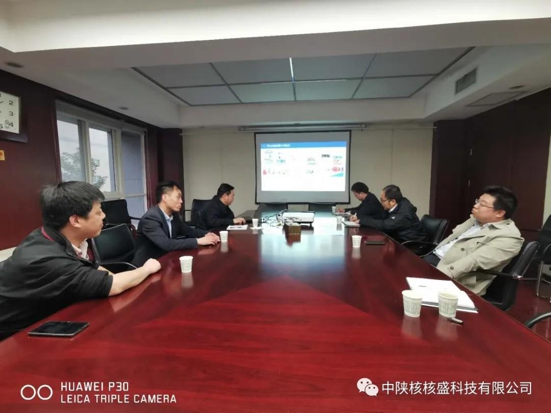 ManBetX体育与东北机器公司展开座谈交流