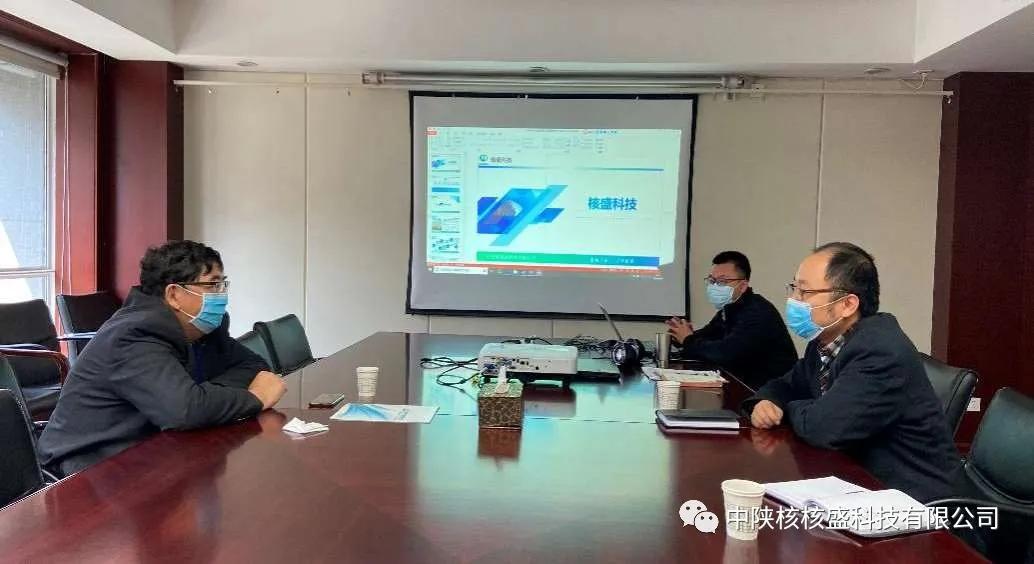 广东省消毒供应质控中心高振邦领导到ManBetX体育座谈交流