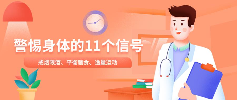 肿瘤防治周丨粤微千份芝助套餐在线申领