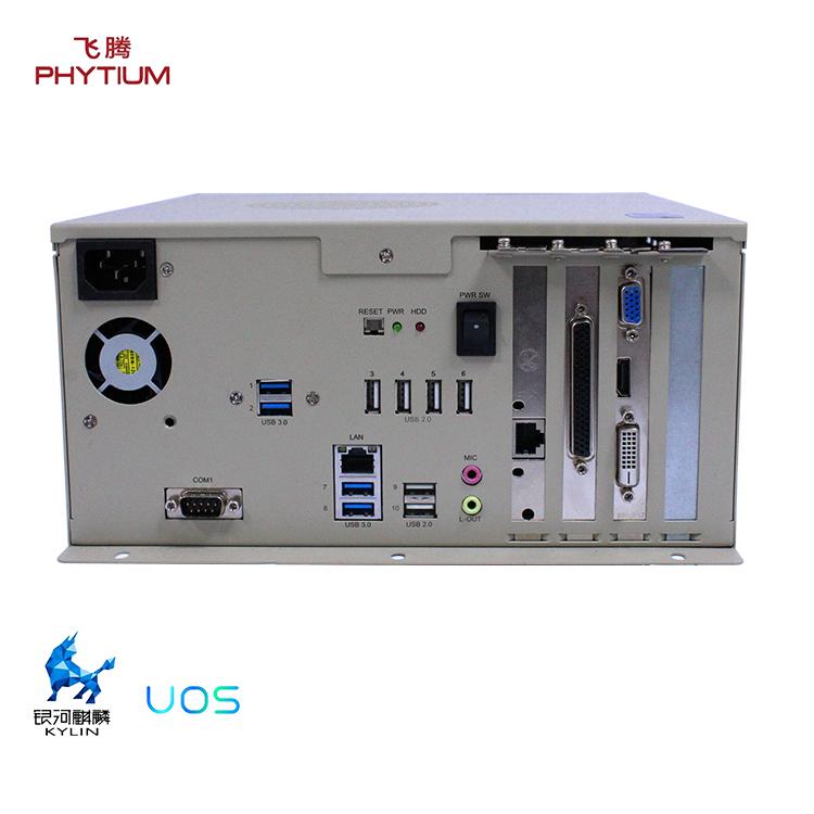 """(三)高能计算机揭秘嵌入式工控机硬件之""""FPGA""""特点"""
