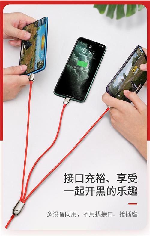 倍思 新款三只老鼠数据线萌宠三合一充电线