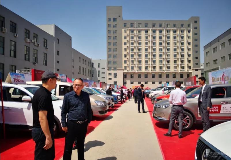 2020大中原国际汽车城五一换车节即将开启