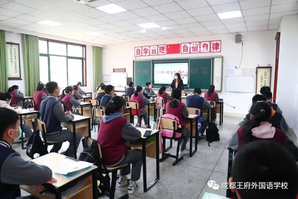 春雨如期 伴你归来|成都王府外国语学校初二年级顺利返校