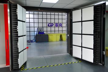 eMOT试验室介绍