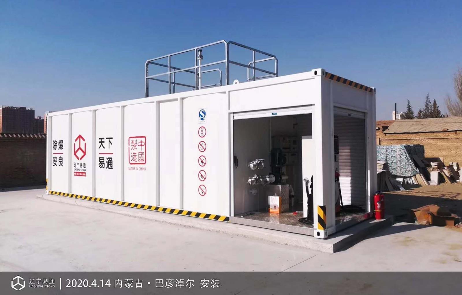 2020年4月14日 内蒙古 50立方 阻隔ios雷竞技撬装加油装置安装调试完毕