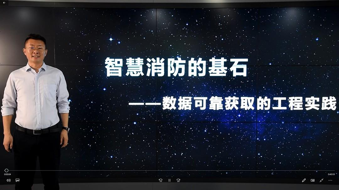 赋安贝博官方网站大课堂——深入探索智慧贝博官方网站建设