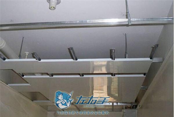 厨房吊顶轻钢安装