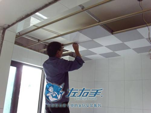 定制厨房吊顶铝扣板安装