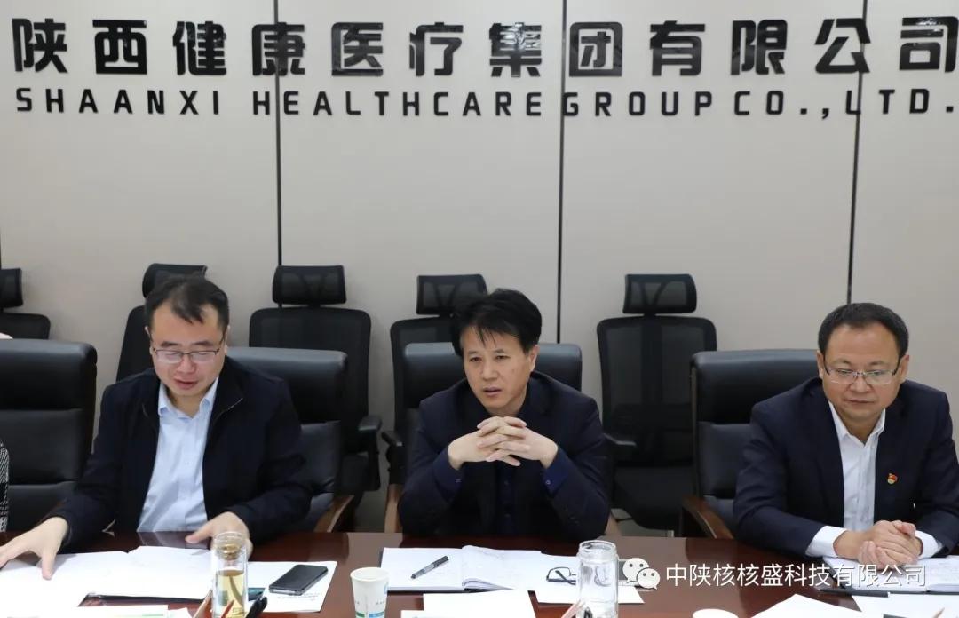 ManBetX体育与广西健康医疗集团公司签署战略协作协议
