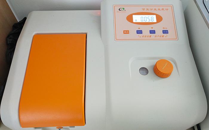 冷却后将样板放入甲醛分析仪读取数值