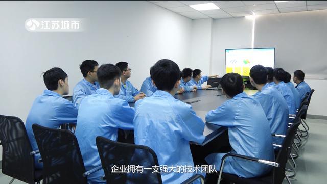 江苏城市频道《江苏直通车》报道-南京容测检测技术有限公司