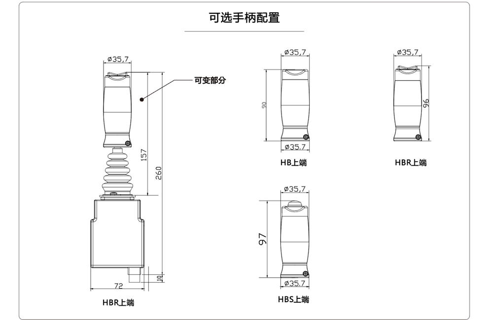 HJ20-FEF-U25-MS21-HB