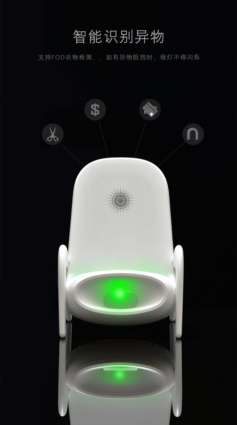 简品手机支架无线充电器创意椅子充电宝音乐播放底座