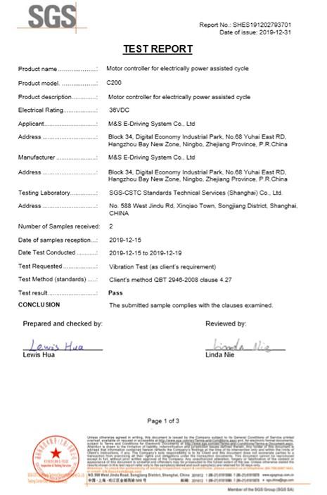 SGS Vibration Test