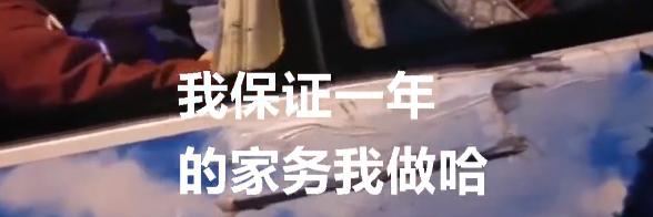赵英明老公买扫地机器人干家务-河南环美环保科技有限公司