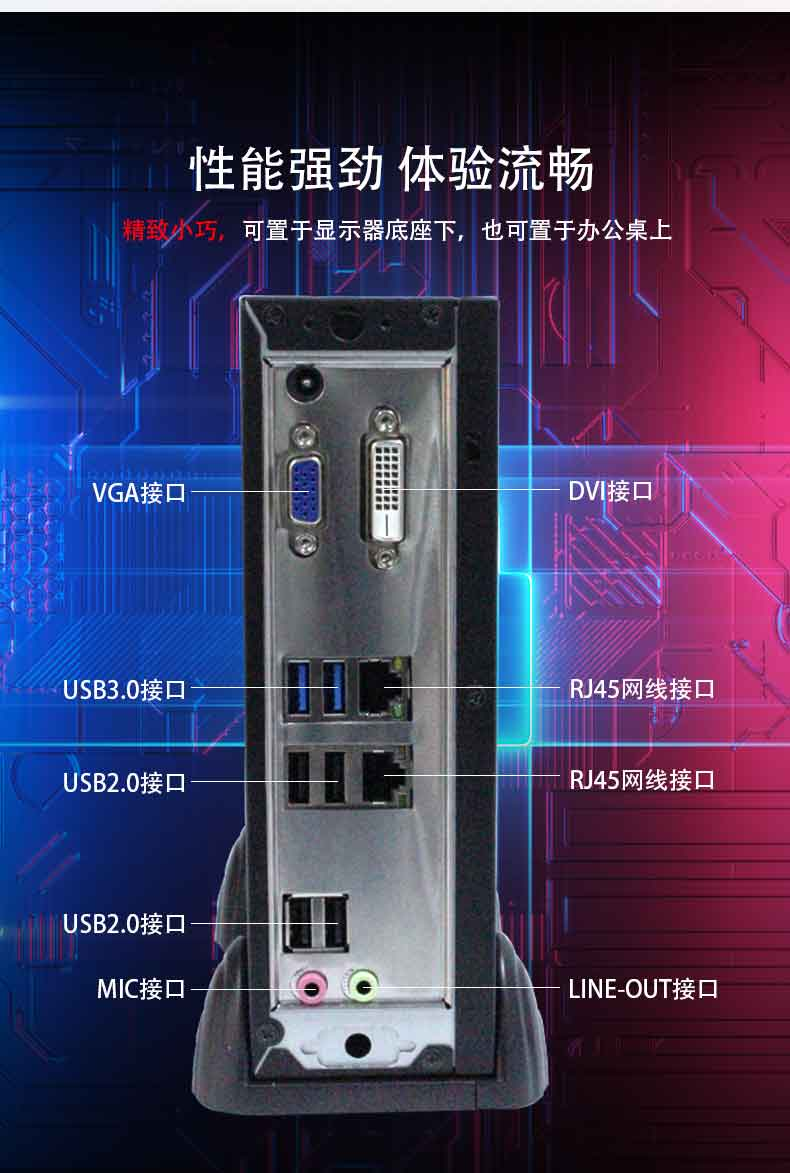 新品!高能新一代桌面办公电脑FT2000/4重磅来袭