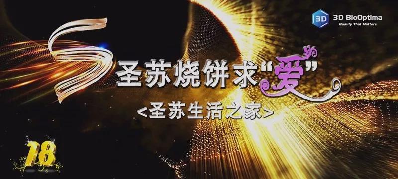 """【活动花絮】""""榫卯之约""""暨新药创始人俱乐部新春聚会"""