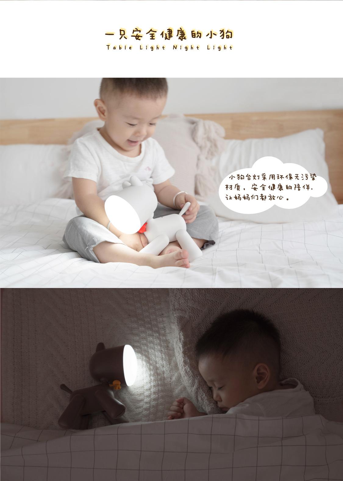 白色小狗灯伴读儿童小夜灯usb台灯