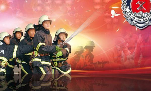 """湖南出台消防安全责任制实施办法 列出""""责任清单"""""""