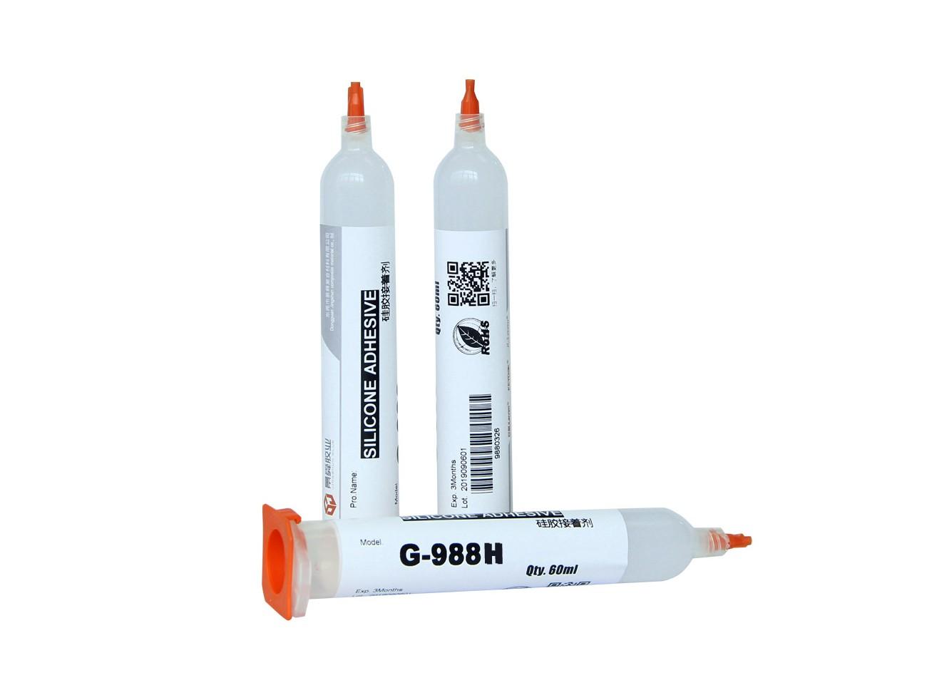 硅胶粘PE塑料-耐高温型-988H