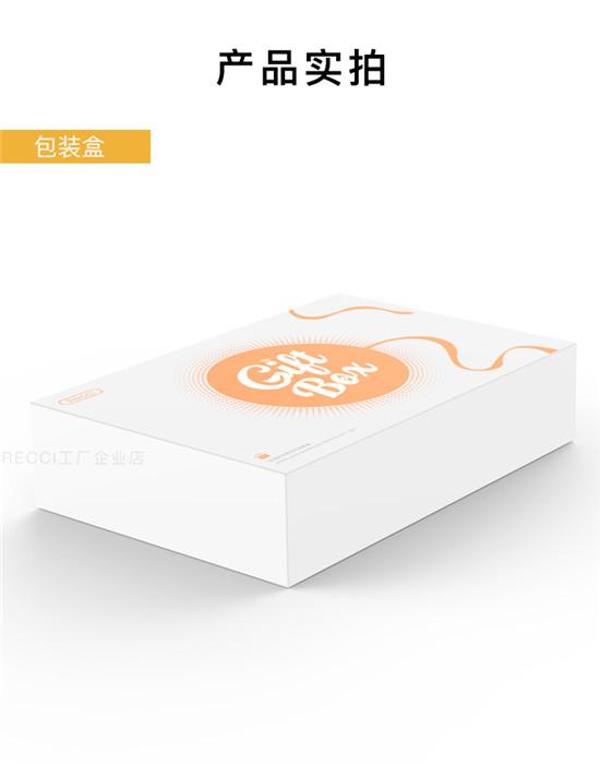 Recci无线充电礼盒套装_无线充电宝_定制LOGO