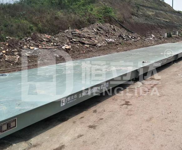 重庆地磅2台3*16米100吨地磅安装案例