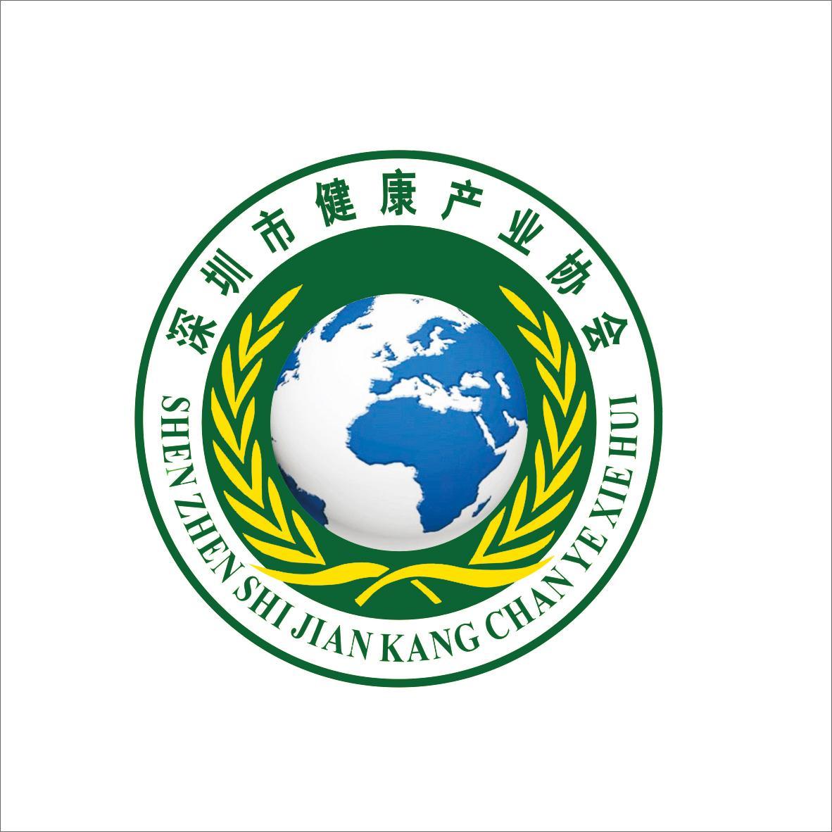 捷利康资讯|健康管理师官方指定报名考试机构授牌
