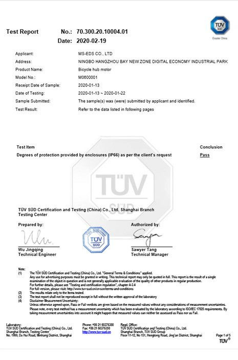 TUV Motor IP Protection