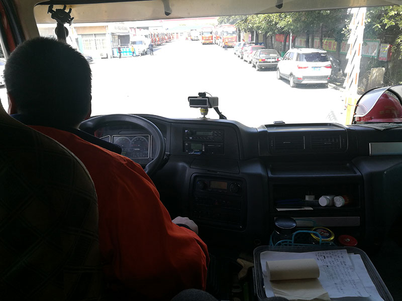 驾驶员驾驶习惯评估及风险等级认证