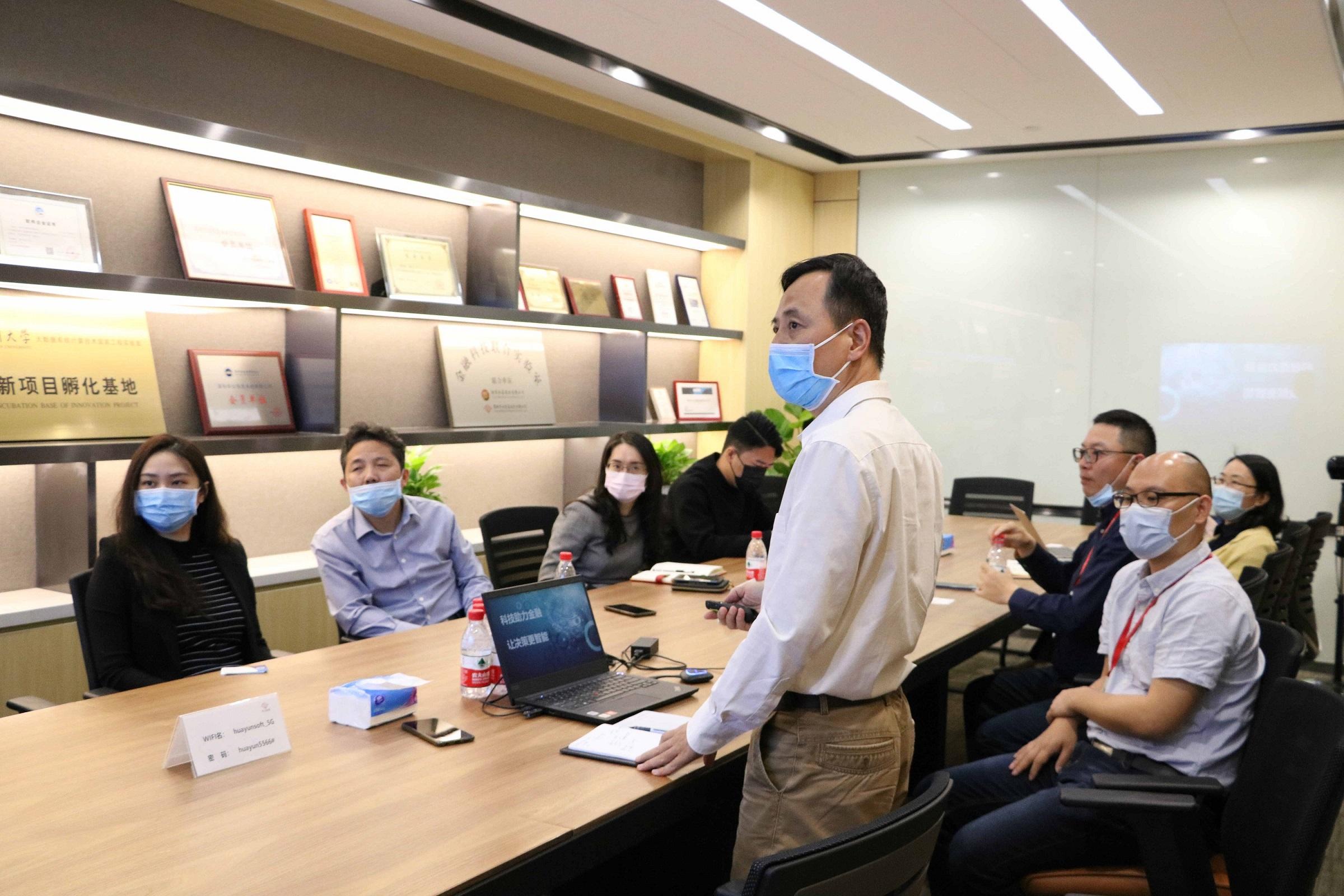 热烈欢迎深圳市福田区金融工作局与深圳市金融科技协会领导一行 莅临我司调研考察工作