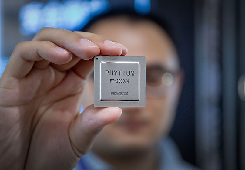 重磅!天津飞腾新一代桌面处理器 FT-2000/4 正式发布!