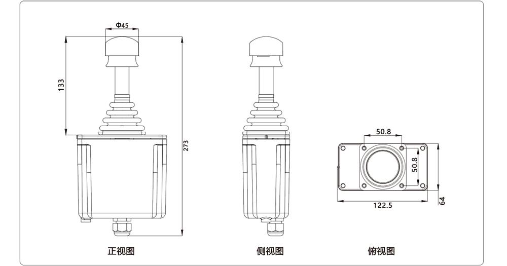 HJ50-DG-22BC1033(改)