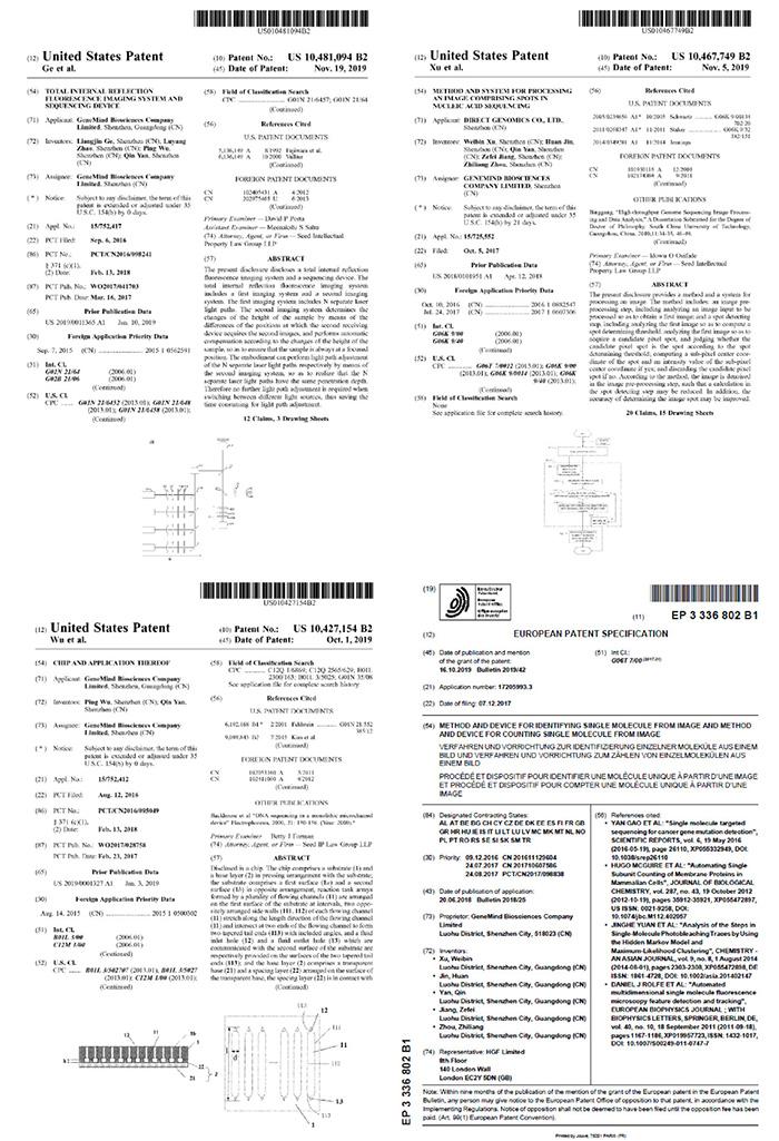 喜讯!真迈生物又双叒叕获得四项欧美发明专利证书