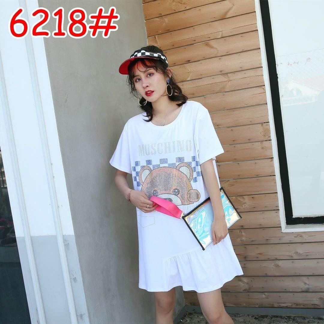 中时海创品牌女装折扣【格衣调】20夏装系列品牌上新