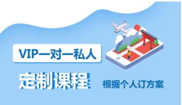 成人学习日语到徐州日语培训中心怎么样?