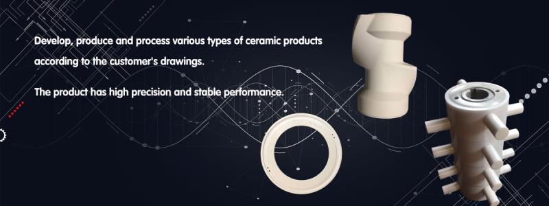 第十三届上海国际先进陶瓷展览暨会议——氧化锆陶瓷应用于哪些领域?