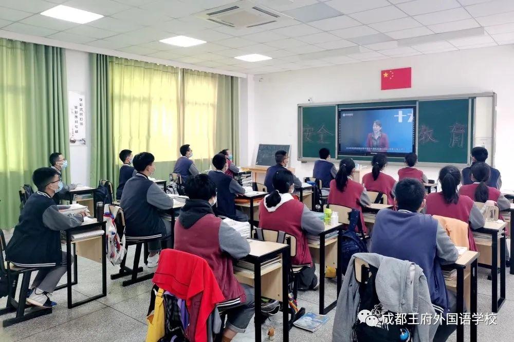 """成都王府开展""""国家安全在身边""""宣传教育月系列活动"""