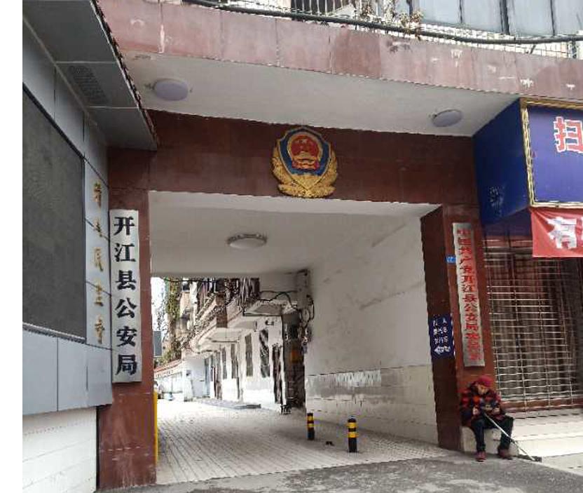 开江县公安局液晶拼接屏项目