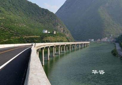 公路安全评价:湖南省本地第三方专业保障公路安全技术评价报告万博体育app手机登录公司