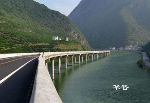 公路安全贝博网:湖南省本地第三方专业保障公路安全技术贝博网报告编制公司