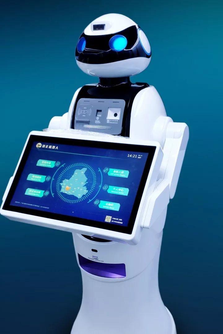 """智慧司法机器人有颗国产的""""心"""""""